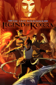 «Аватар: Легенда о Корре» Книга 1: Воздух · Сезон 1 · «Avatar: The Legend of Korra»