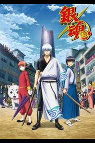«Гинтама» 7 сезон / «Gintama» TV-7