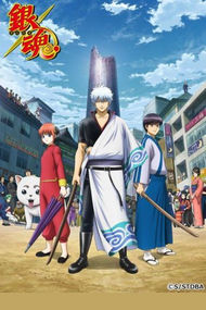 «Гинтама» 8 сезон / «Gintama» TV-8