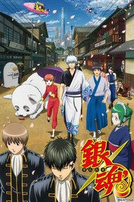 Гинтама 2 сезон / Gintama 2
