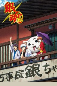 Гинтама 3 сезон / Gintama 3