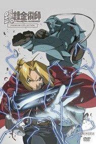Стальной Алхимик 1 сезон OVA / Special