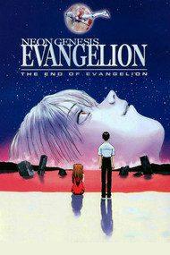 Евангелион нового поколения Фильм: Конец Евангелиона