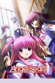 Ангельские ритмы! OVA / Special