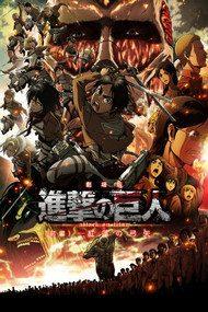Атака Титанов Фильм: Багровые луки и стрелы