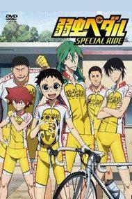 Трусливый велосипедист OVA / Special