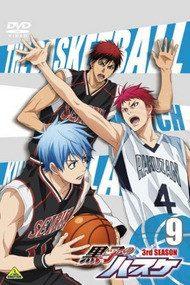 Баскетбол Куроко OVA / Special