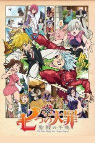 Семь смертных грехов OVA / Special