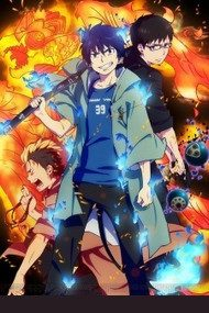 Синий Экзорцист OVA / Special