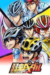 Трусливый велосипедист: Линия Славы 4 сезон