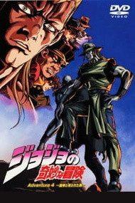 Невероятные приключения ДжоДжо OVA / Special