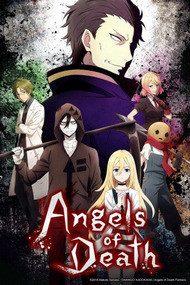 Ангел кровопролития