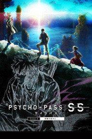 Психопаспорт Фильм: Грешники системы - По ту сторону царства