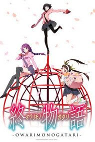 История финала OVA / Special