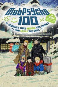Моб Психо 100 OVA / Special