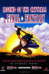 Последняя фантазия OVA: Легенда кристаллов