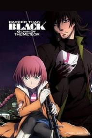 Темнее чёрного: Близнецы и падающая звезда 2 сезон
